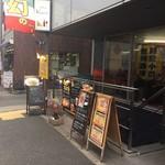 神田小川町 幻のイタリアン カンティーニ - 1階の外観
