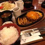 なるみ - Wチーズハンバーグステーキ定食 1,170円