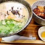麺や 虎鉄 - 塩ラーメン700円+特製ぶた丼300円