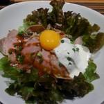 78955000 - ローストポーク丼