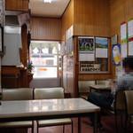 ファミリー食堂さいとう  -