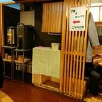 串鳥 - ご飯とキャベツ食べ放題