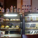 アグーズカフェ -