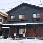 石田屋旅館 - 外観