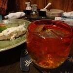 ゆんたく屋 - ■ 泡盛 瑞泉 青竜 3年古酒 (本島 那覇、30度数)