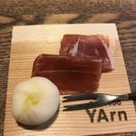 SHOKUDO YArn -