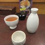 紅葉川 - 燗酒