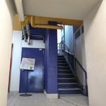 喫茶ツヅキ - この階段から2階へ☆