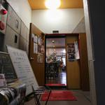 喫茶ツヅキ - 入口☆