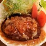 ヴォーカル - チーズハンバーグステーキ大盛り+サラダ大盛り \1380