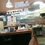 麺道舎 ぜくう - ライス無料サービス