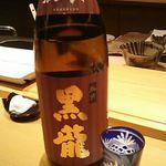 78967473 - 日本酒 黒龍 (純米吟醸・福井県) 0.5合90㎖ 972円 2017年12月