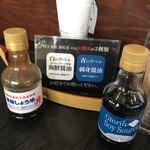 村上水産 - 醤油は2種類