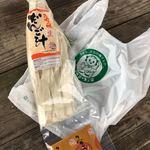 道の駅 霧島 - だんご汁☆★★☆(*´ω`*) σ(=^▽^)σ***ゲッツ*******