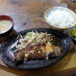 いこい - ステーキ定食950円