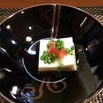 鮨大越 - 料理写真:鱈の白子豆腐
