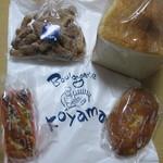 ブーランジェリ コヤマ - 料理写真:買ったモノ
