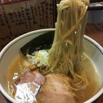 麺処 びぎ屋 -