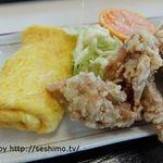 大鶴ゆうゆう館 - 玉子焼きと唐揚げ(ゆうゆう館定食)