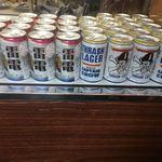 TOP's 360° - ビール缶いろいろ