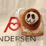 アンデルセン - デニッシュパンダ
