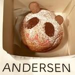 アンデルセン - 赤ちゃんパンダのクリームパン