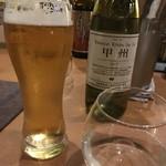 和牛 旬菜 一颯 - 山梨 辛口白ワイン & ビール