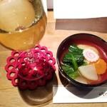 立呑ひろし - 白ワインと、振舞いお雑煮
