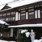 えんどう - 旧山寺ホテル♪(この時期は閉館)