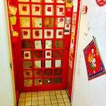 御膳火鍋 - エレベーター上がって、の入り口。 赤い…赤い…