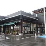 緑と風の珈琲館 ウミノ - イオン乙金ショッピングセンターの中に出来た長崎発祥の老舗のコーヒーショップです。