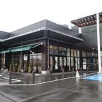 緑と風の珈琲館 ウミノ - お店はイオン乙金ショッピングセンターの北街区にあります。