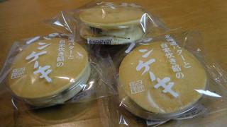 シャトレーゼ - 北海道バターと自家炊き餡のパンケーキ