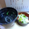 Unashou - 料理写真: