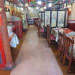 龍鳳飯店 -