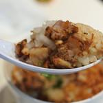 麺や 齋とう - ほぐし丼
