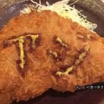 一軒め酒場 - アジフライ②