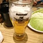 串バー 山三 -