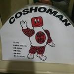 78990028 - COSHOMAN