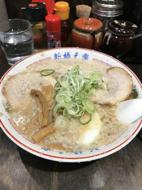 らーめん元楽>