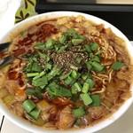 ビンギリ - 勝浦タンタン麺