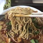 ビンギリ - 麺リフト