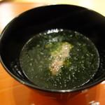 78991554 - テイルスープ