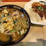 Fukutoku - 「野菜みそカレーラーメン」880円+「半マーボー丼」200円