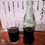 味太助 - コカ・コーラ
