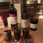 レガレガ - ワイン3種飲み比べ