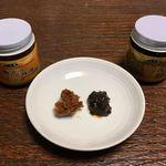 八丈島フィッシングCLUB - 料理写真:島とうにんにく味噌&島とう味噌