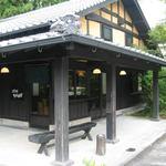 お菓子処 たんぽぽ - お店の建物