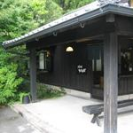 お菓子処 たんぽぽ - 黒塗りのお店