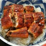 鮨処魚徳 - うな丼